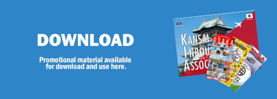 Download promotion and business material about KIA