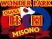 OSAKA WONDER PARK 味園
