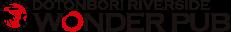 Dotonbori Riverside Wonder Pub