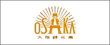 大阪観光局公式サイト