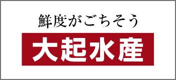 Daiki-Suisan